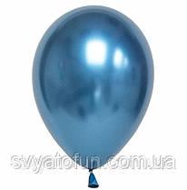 """Латексные воздушные шарики хром 11"""" голубой 10шт Qualatex"""