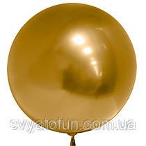 """Надувной круглый шар Bubbles BL без рисунка 18""""(45см) хром золото Китай"""