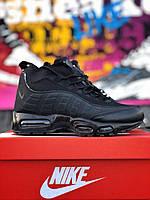 Найк Аир Макс 95 Сникер кроссовки мужские. Кроссы черные Nike Air Max 95 Sneaker мужские.