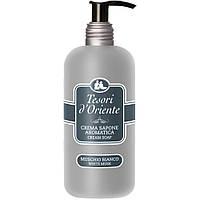 Жидкое парфюмированное крем-мыло с дозатором Tesori d'Oriente Musc Blanco 300 мл