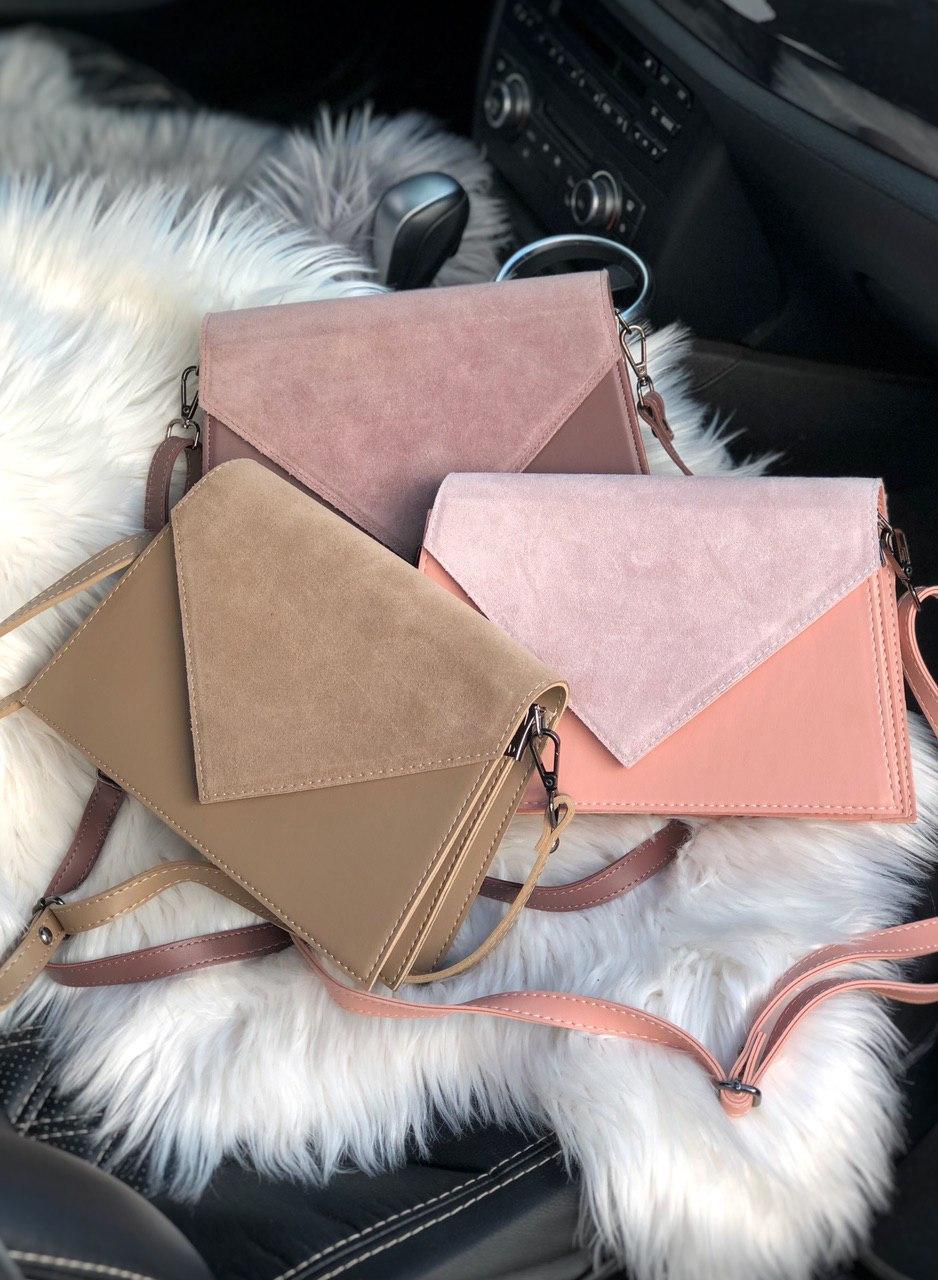 Женская сумка конвертом через плечо