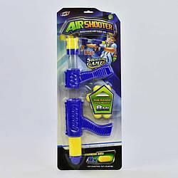 Автомат игрушечный помповый Синий 2-009-74106, КОД: 957966