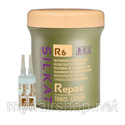 Лосьон активный восстанавливающий BES Silkat REPAIR R6 Tonus Lotion 12*10мл