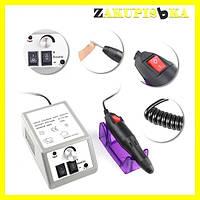 Фрезер для маникюра и педикюра,Машинка для ногтей Lina MM-20000,Набор для аппаратного маникюра