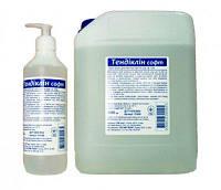 Тендиклин софт - мыло для рук и тела