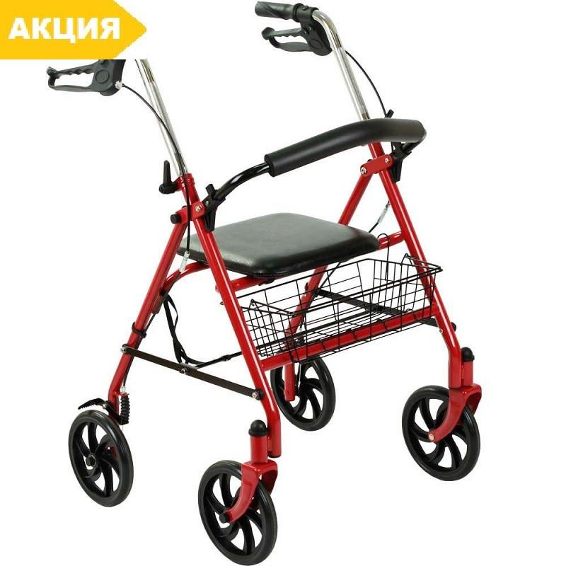 Роллер (роллатор) стальной OSD-CLS901 ходунки на колесах для инвалидов, пожилых
