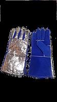 Жаропрочные рукавицы Tehni-Х для тандыра