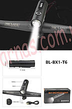 Ліхтар велосипедний BX1-T6 акумуляторний