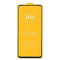 Защитное стекло для Xiaomi Redmi 10X 4G, Full Glue