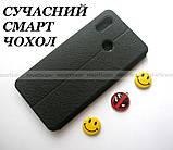 Умный черный чехол для Xiaomi Mi max 3 Black, чехол книжка Mofi, фото 6