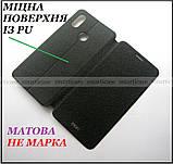 Умный черный чехол для Xiaomi Mi max 3 Black, чехол книжка Mofi, фото 3
