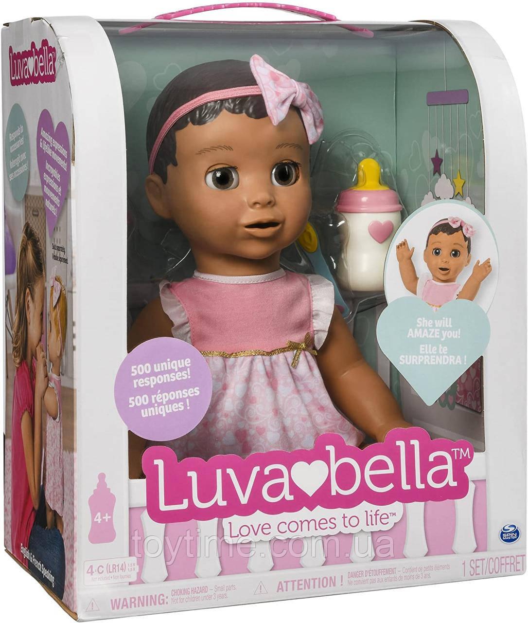 Интерактивная кукла Spin Master Luvabella / Лувабелла Brunette Hair Interactive Baby Doll (англ.яз)