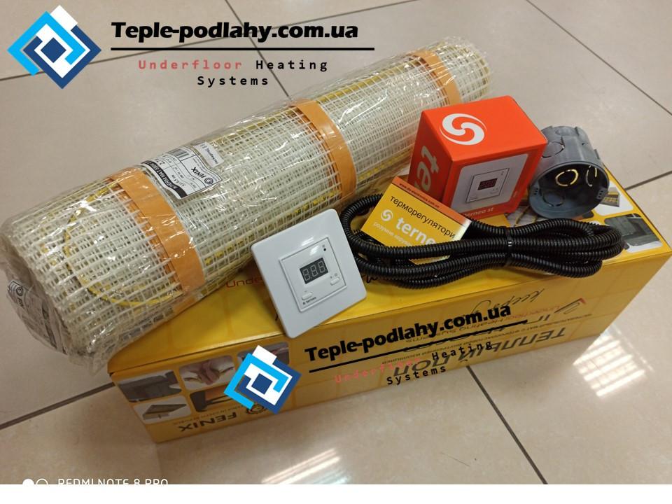Электрический нагревательный мат теплый пол In-Therm 640w (3,2 м.кв.) Серия  Terneo ST