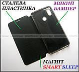 Умный черный чехол для Xiaomi Mi max 3 Black, чехол книжка Mofi, фото 2