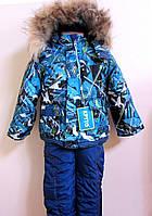 Комбинезон с жилеткой для мальчика. к-12, фото 1