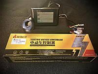 Контролер SW-LCD дисплеи для электро велосипеда 36/48v