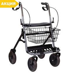 Ролер (роллатор) сталевий OSD-RB-91040RW ходунки на колесах для інвалідів, людей похилого
