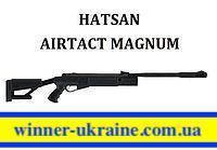 Пневматическая винтовка Hatsan Airtact Vortex