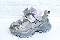 Легкие детские кроссовки на девочку тм Том.м, р. 23,24, фото 1