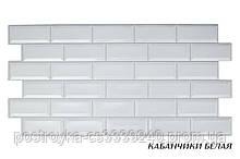 Декоративные Панели ПВХ плитка Кабанчики белая
