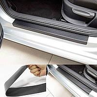 Защитная пленка на пороги и багажник авто (4 шт) Carbon Fiber Black