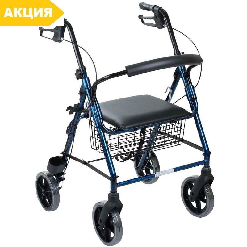 Роллер (роллатор) алюминиевый с большими колесами OSD-KQ-1018 ходунки на колесах  для инвалидов, пожилых