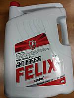 Антифриз G12 Felix Carbox -40 красный 10л - производства России