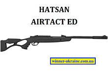 Пневматическая винтовка Hatsan AIRTACT ED Vortex