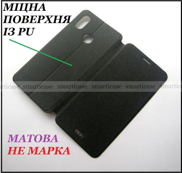 черный чехол книжка Xiaomi mi max 3