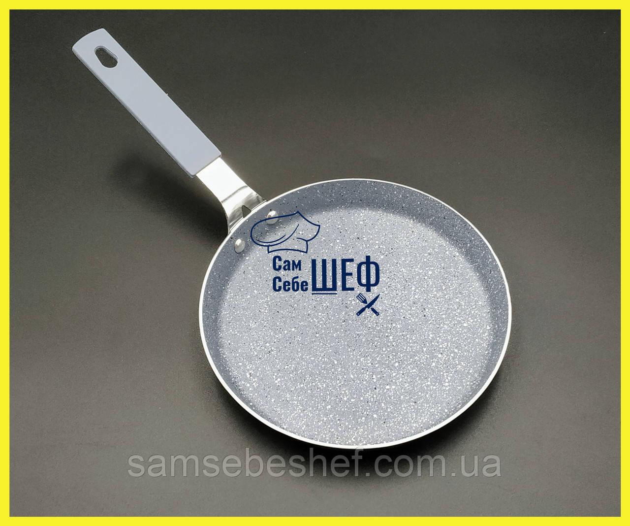 Сковорода с антипригарным покрытием Ø14 см