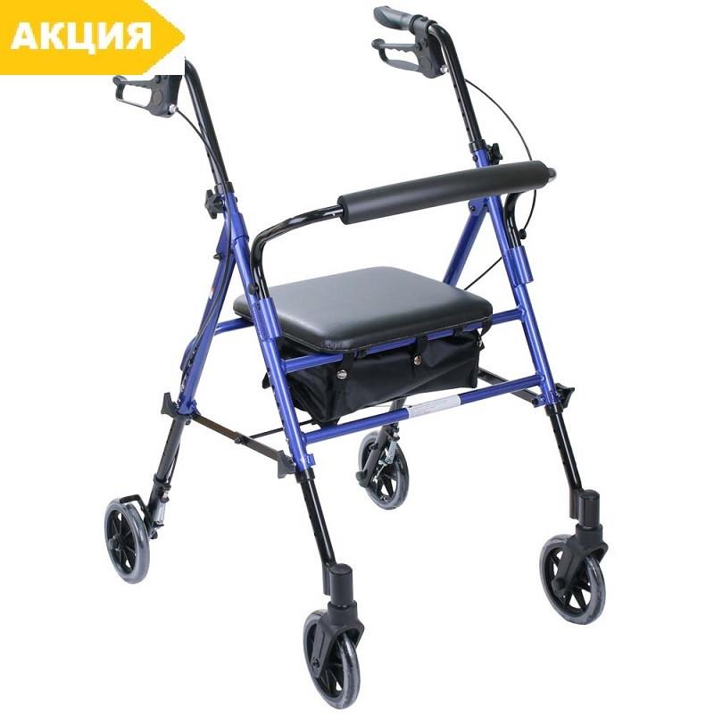 Роллер (роллатор) с регулировкой высоты сиденья OSD-KQ-1012-6 ходунки на колесах  для инвалидов, пожилых