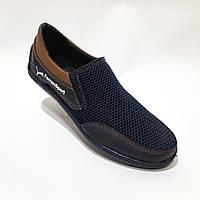 Мокасины кроссовки мужские летние хорошего качества синие
