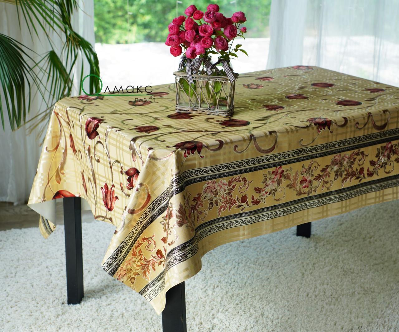 Скатерть водонепроницаемая на кухонный стол на метраж