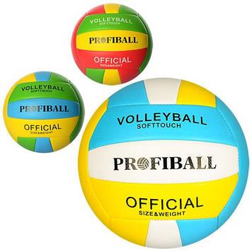 "М'яч волейбол. 300-320г, ""Profiball"" №EN3248 ПВХ 2,7 мм,3кольор., у пакунку(30)"