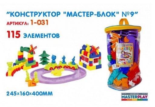 """Конструктор """"Мастер Блок"""" №9 (115дет.)"""