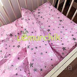 Постельный набор в детскую кроватку (3 предмета) Звездочка розовый