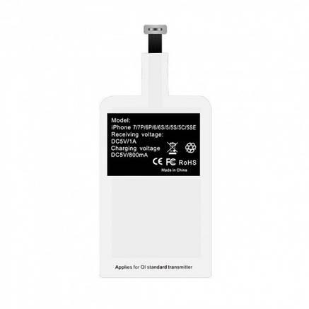 Приемник для беспроводной зарядки Iphone lightning AR 71 Белый, фото 2