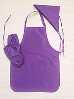 Фартук с косынкой для труда и творчества (11-18лет) фиолетовый