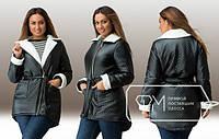 """Стильная  женская куртка для пышных дам """" Стеганая экокожа """" Dress Code"""