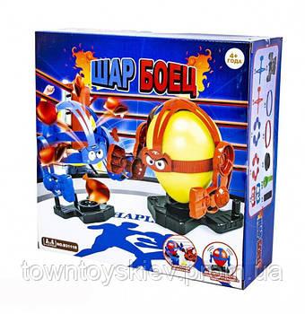 Детская настольнаяиграшарбоецB3111R игра для компании