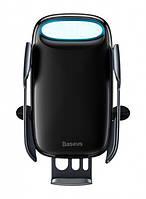 Тримач автомобільний з БЗП Baseus Aurora Electric Holder Wireless Charging Black (WXHW02-01)