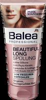 BALEA Professional Long Spulung - Бальзам с кератином для длинных волос 200 мл