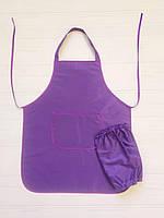 Фартук детский для уроков труда и рисования 5-10 лет (фиолетовый)