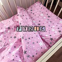 Постільний набір в дитячу ліжечко (3 предмета) Зірочка рожевий, фото 1