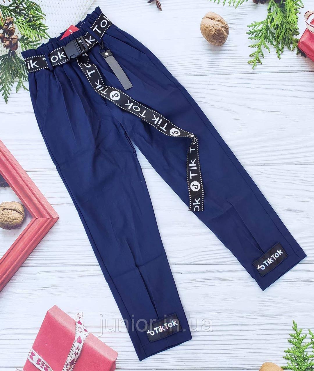 """Синие школьные брюки для девочки """"Tik-tok"""" (128,140р)"""