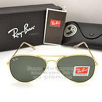 Солнцезащитные очки Ray Ban Aviator RB3025