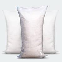 Мешки полипропиленовые, мешки упаковочные, полипропиленовые мешки цена.