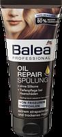 BALEA Professional Oil Repair Spulung - Бальзам відновлює з маслом Аргана 200 мл