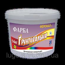 Фарба грунтувальна (під декоративні штукатурки) Ферозіт 11, 3кг