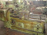 5350 - Полуавтомат шлицефрезерный.